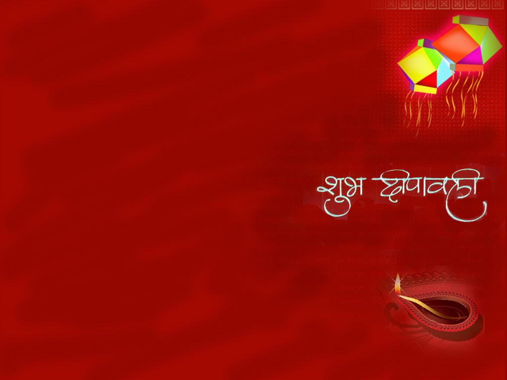 Diwali Wallpaper Marathi Language Kamos Hd Wallpaper